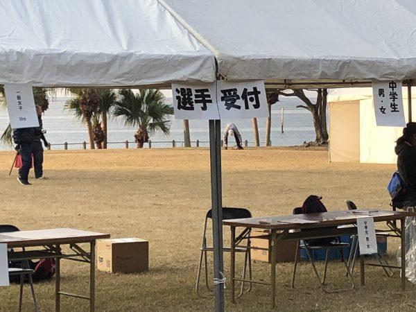 【参加レポ】第21回 北浦さくらマラソン大会