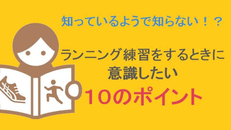 10のポイント初回_茶