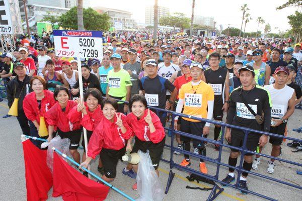 第35回 NAHAマラソン – 大会の魅力 –