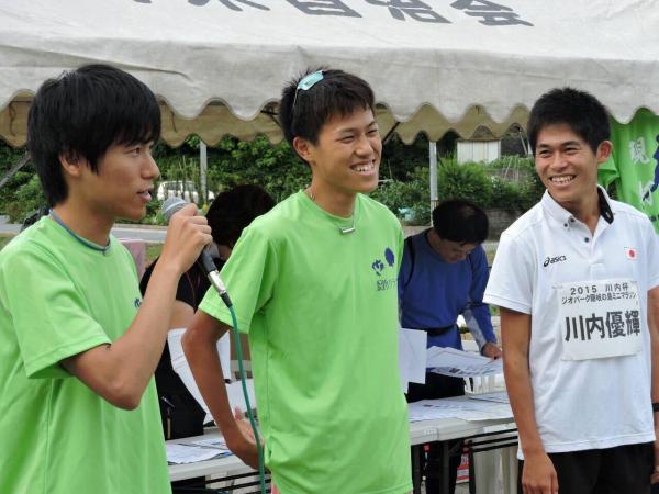 川内杯栗橋関所マラソン大会– 大会の魅力 –